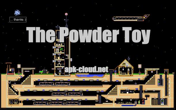 Скачать на андроид powder toy последнюю версию