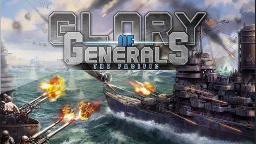 Generals Mobi Всё Для Игры