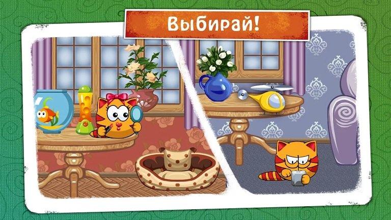 Игру Мяусим Катавасия 2 На Планшет Андроид