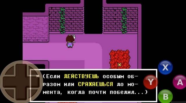 Скачать игры андертейл на русском на андроид - …