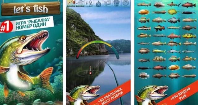 Новая рыбалка 2018 игра