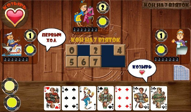 Покер Убить всех скачать