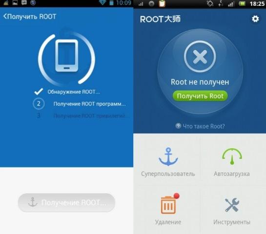 скачать romaster su на русском языке