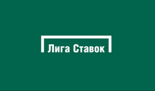 бк леон ру официальный сайт